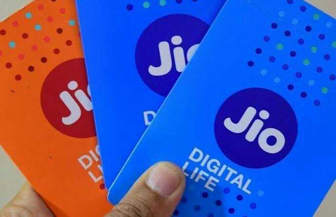 Reliance Jio अब फ्री नहीं, कॉलिंग के लिए ग्राहकों से लेगा पैसा