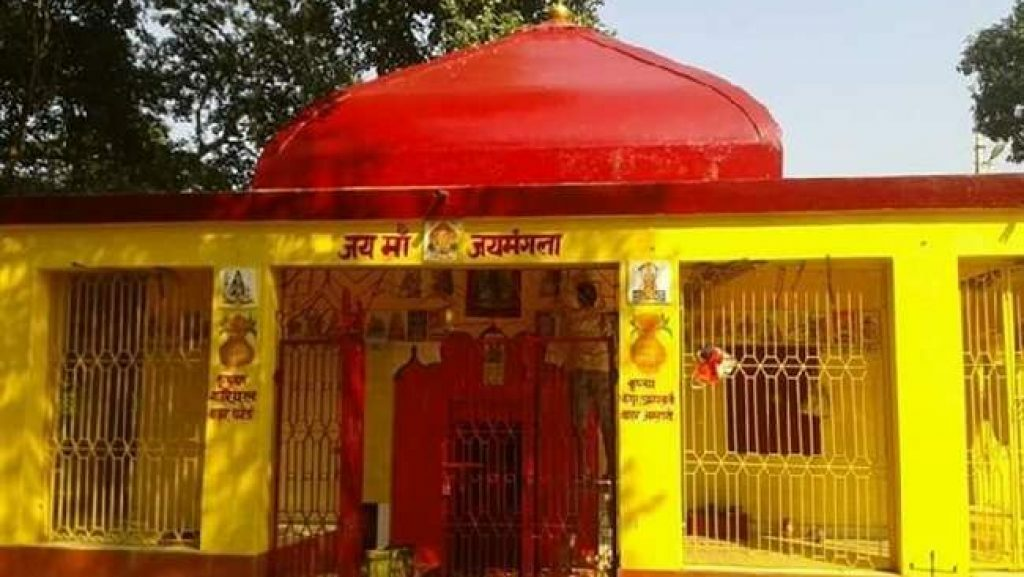Jamangarh-Manjhaul