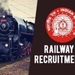 Railway Recruitment 2021: रेलवे में निकली 1600 से अधिक रिक्तियां, 12वीं पास करें अप्लाई जानें – पूरी प्रक्रिया..