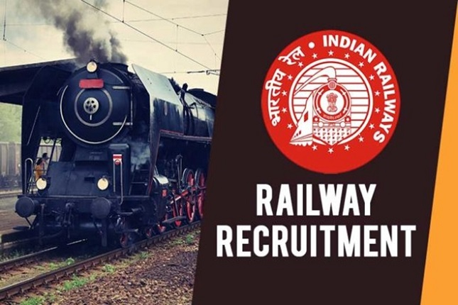 Changes in railway recruitment exam, candidate with degree will get higher post