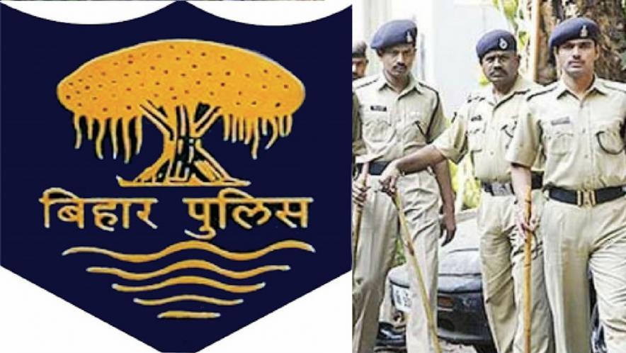 ब्रेकिंग न्यूज़ : बिहार पुलिस कांस्टेबल भर्ती परीक्षा की नई तिथि जारी
