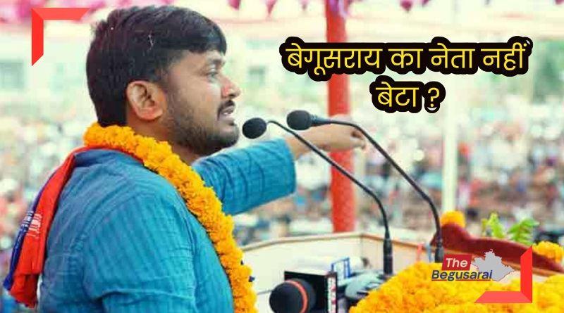 Kanhayia Kumar Neta Nahi Beta