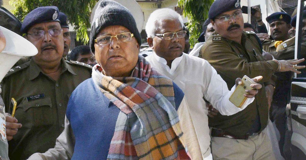 Lalu-Yadav-Jail