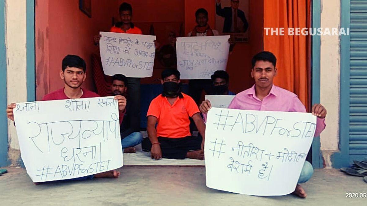 AVBP BEGUSARAI PROTEST