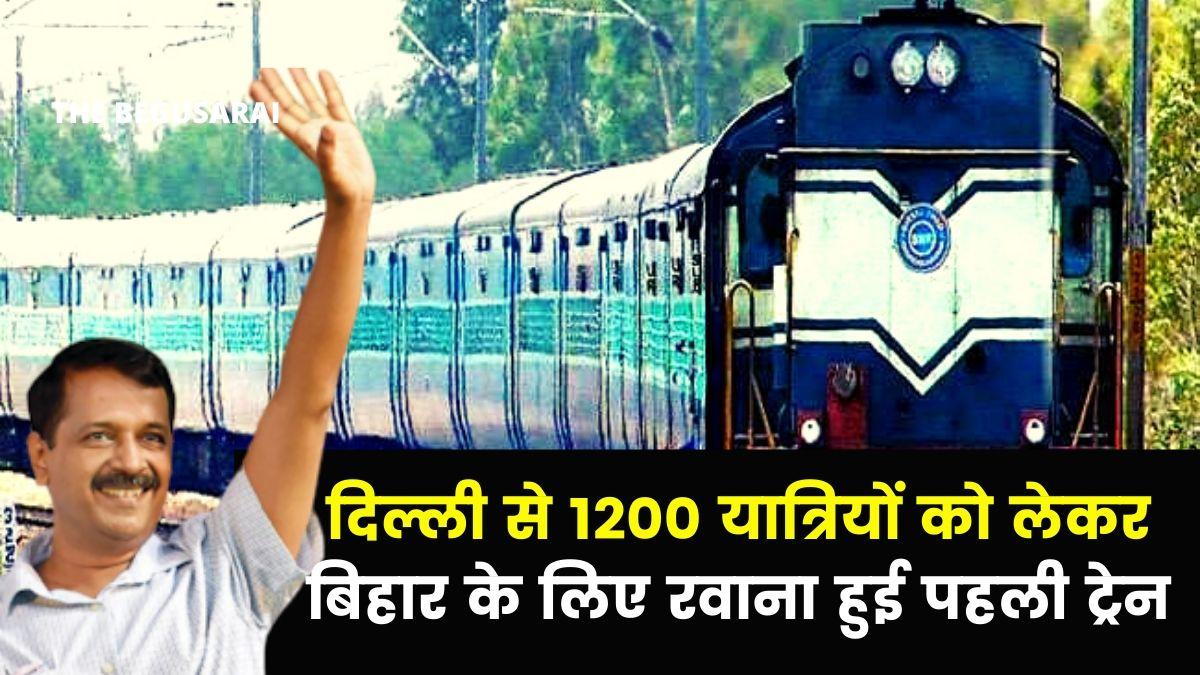 Delhi to Bihar First Train