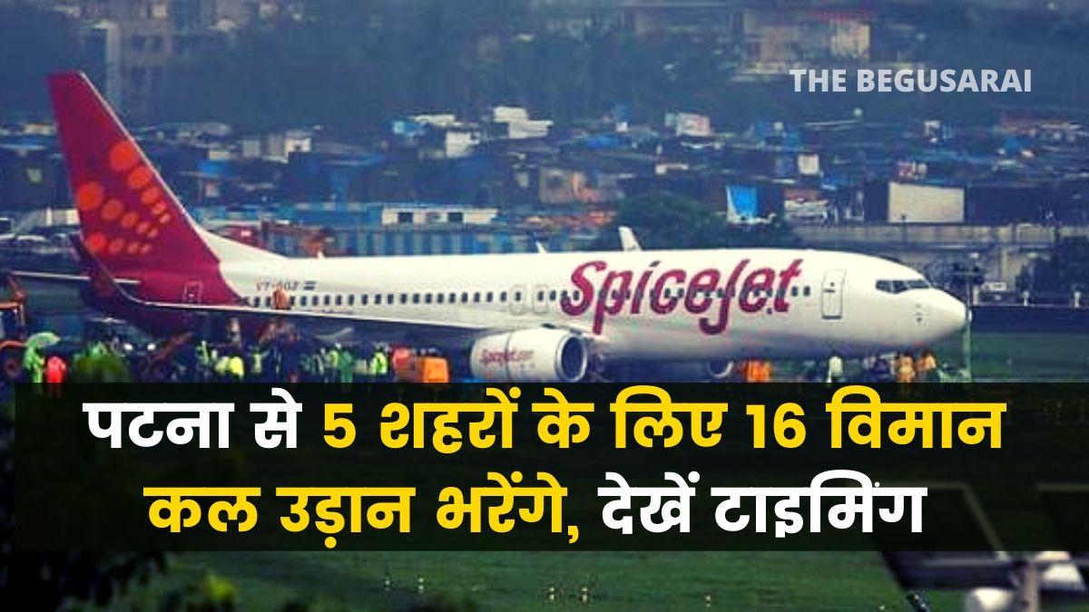 Flight From Patna