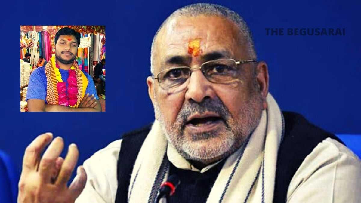 Giriraj Singh on Dheeraj Murder
