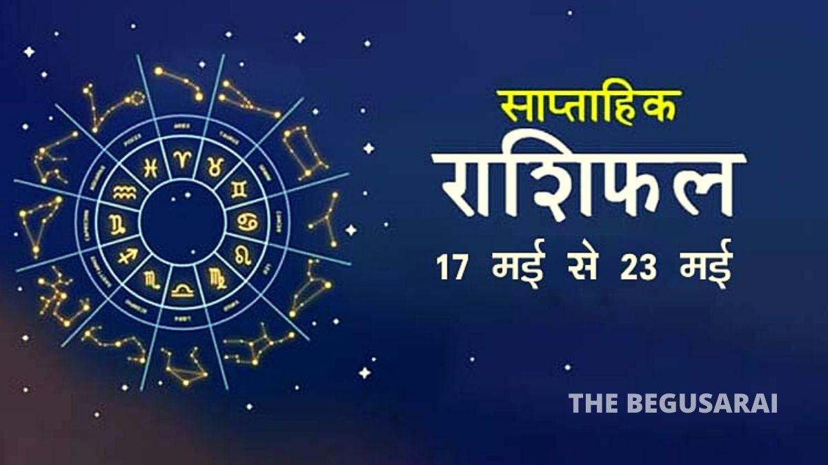 Know horoscope from May 17 to May 23