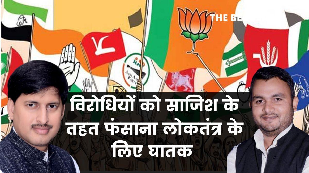 Lalan Kumar Congress