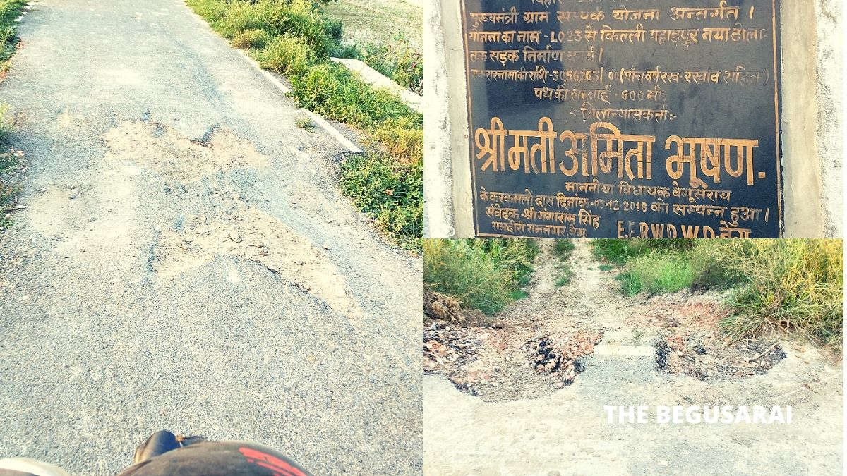 NSUI leader made many allegations against the rigging of road construction in Begusarai assembly constituency