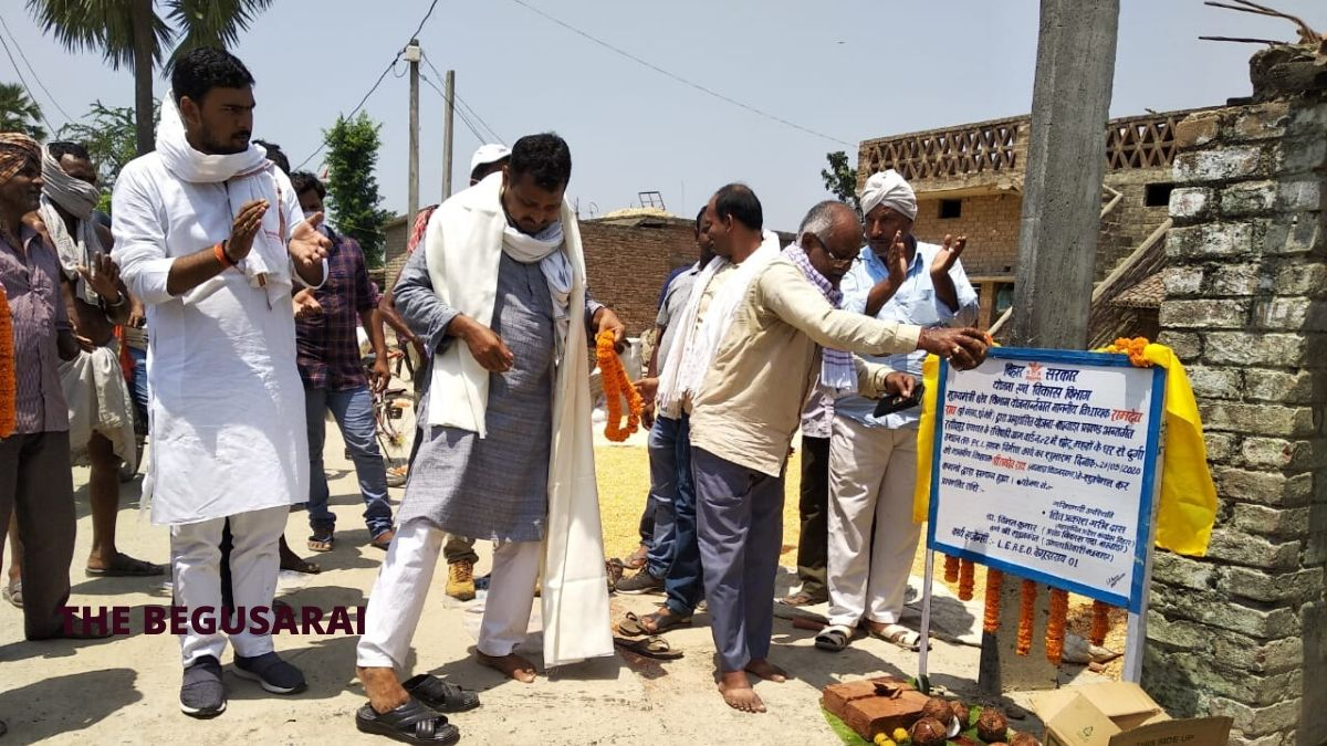 MLA laid the foundation stone of the road