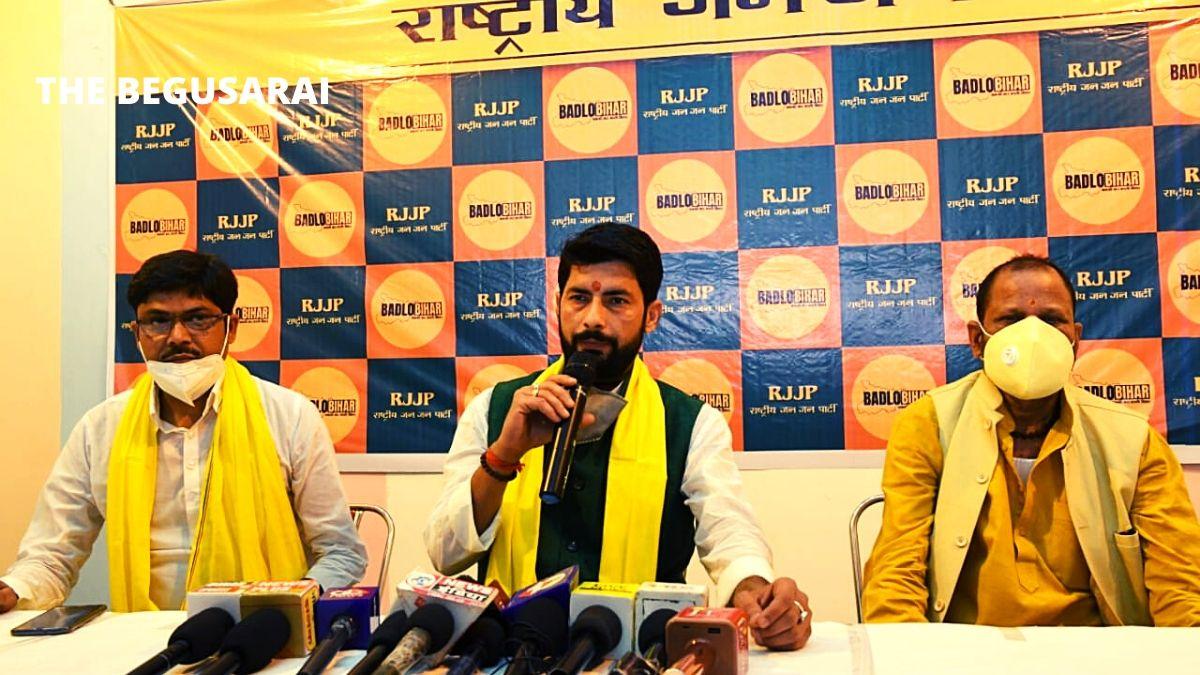 Rashtriya Jan Jan Party RJJP,