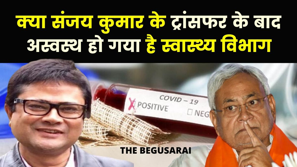 Sanjay Kumar Health Department Bihar