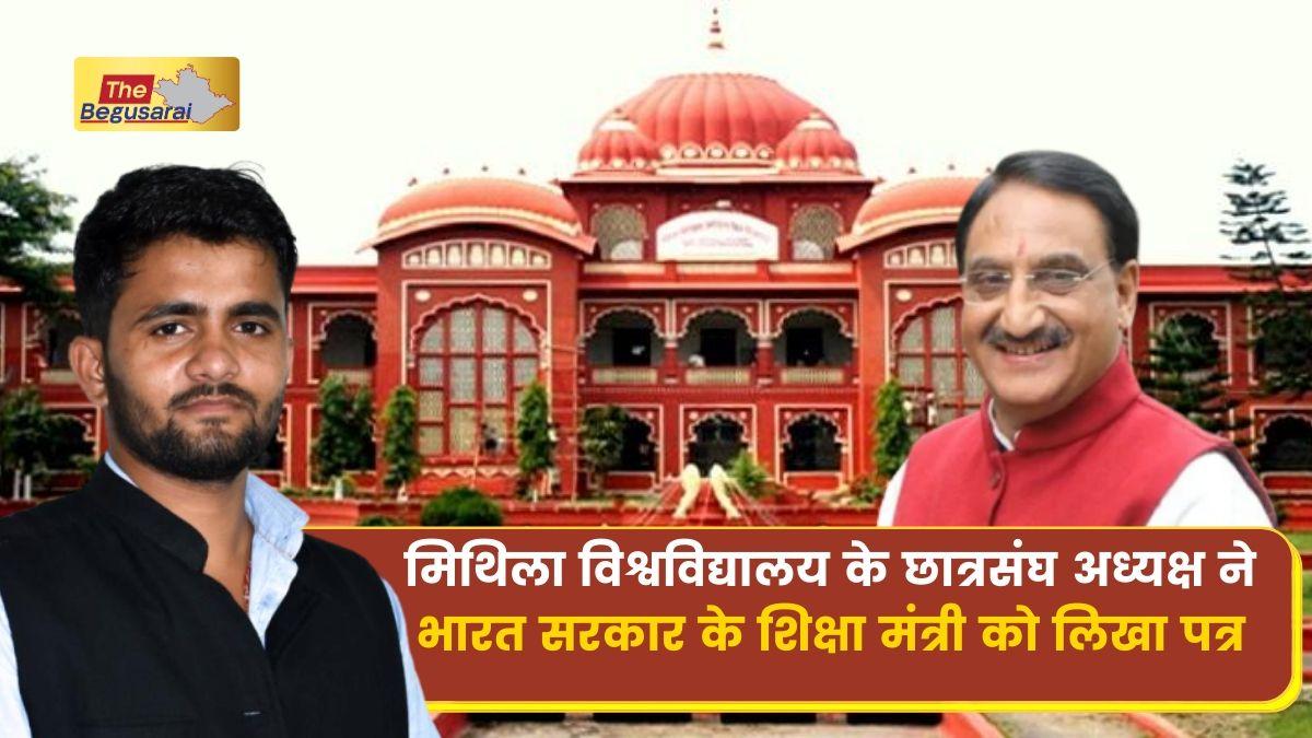 Alok Kumar Mithala University President