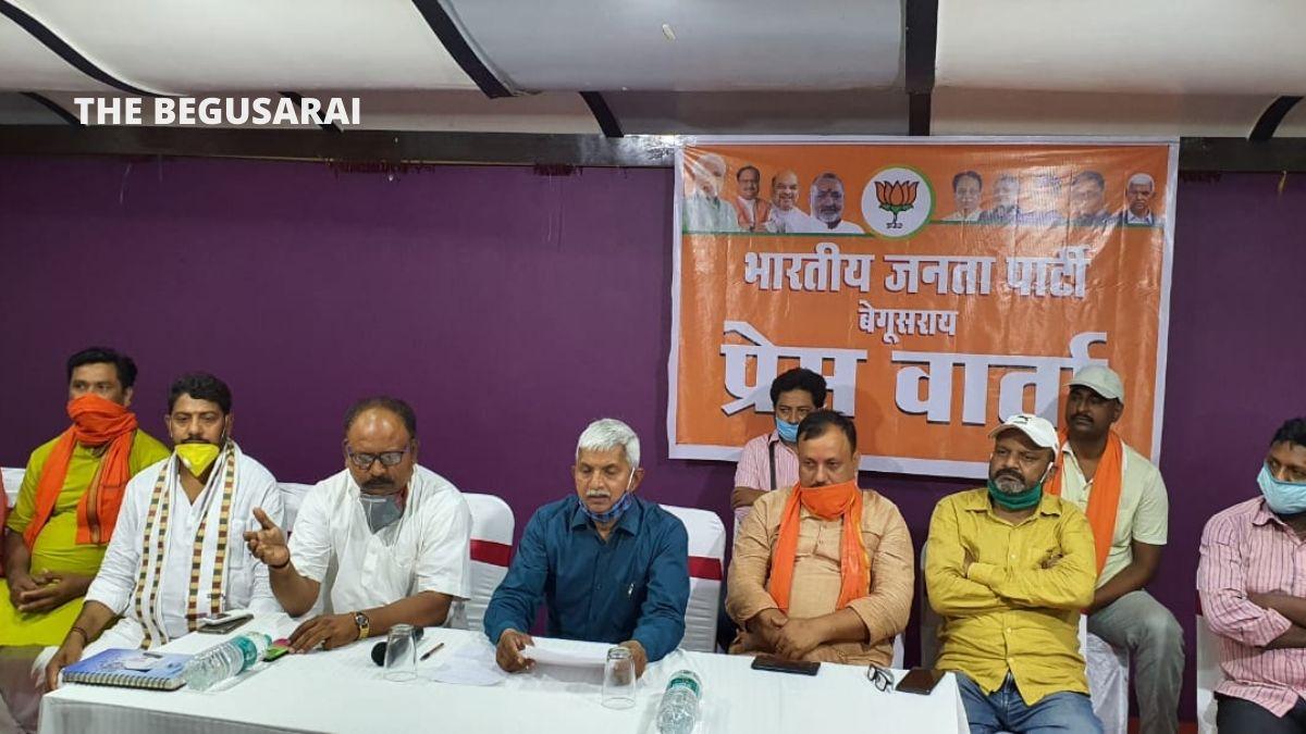 BJP Virtual Rally