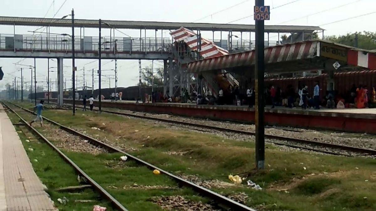 Bachwara Station