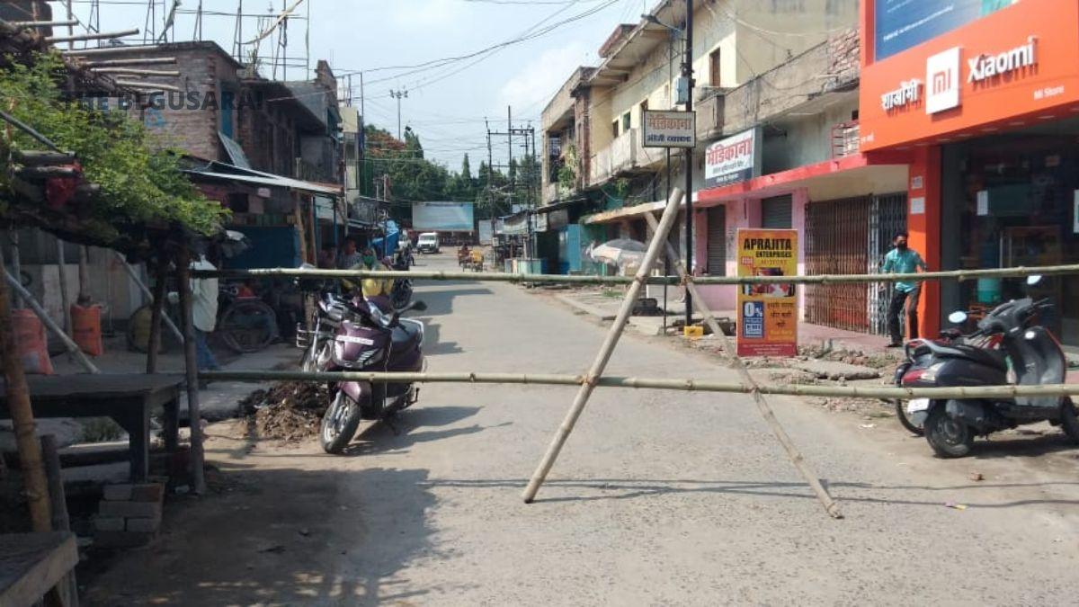 Begusarai Station Road Seal