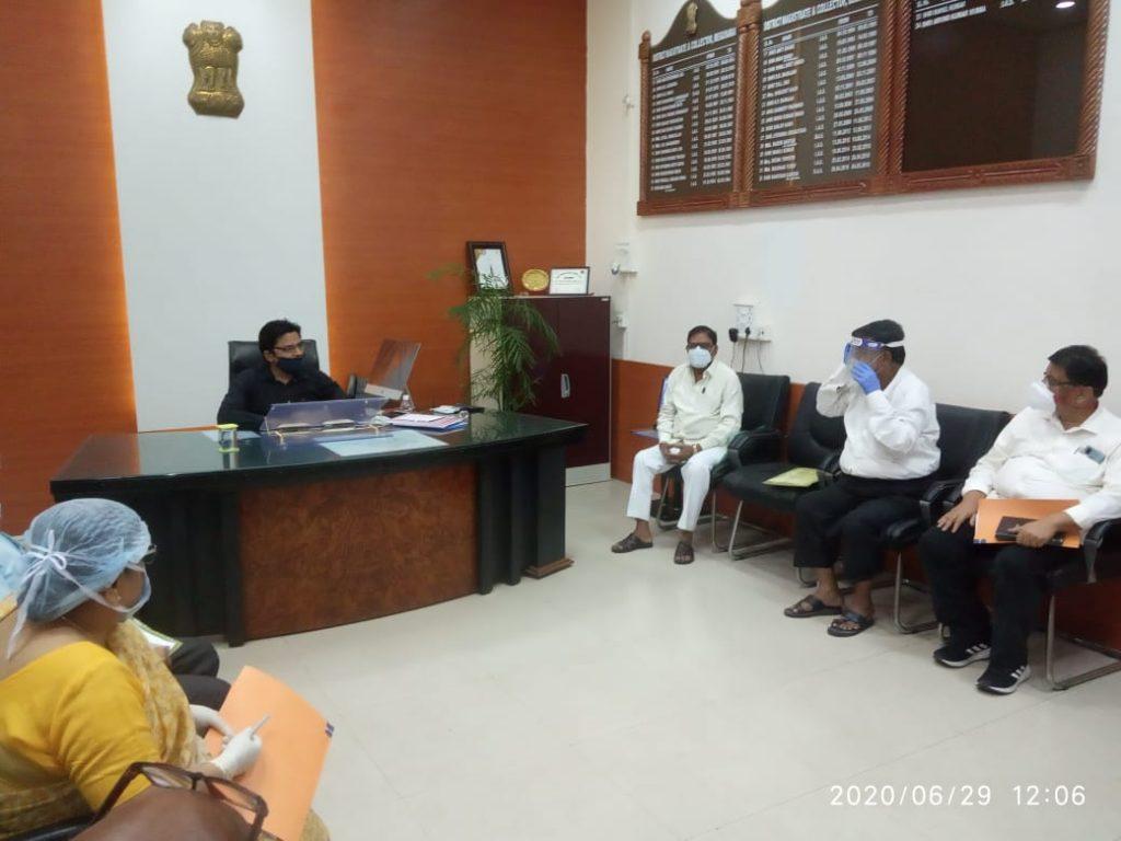 DM office Begusarai