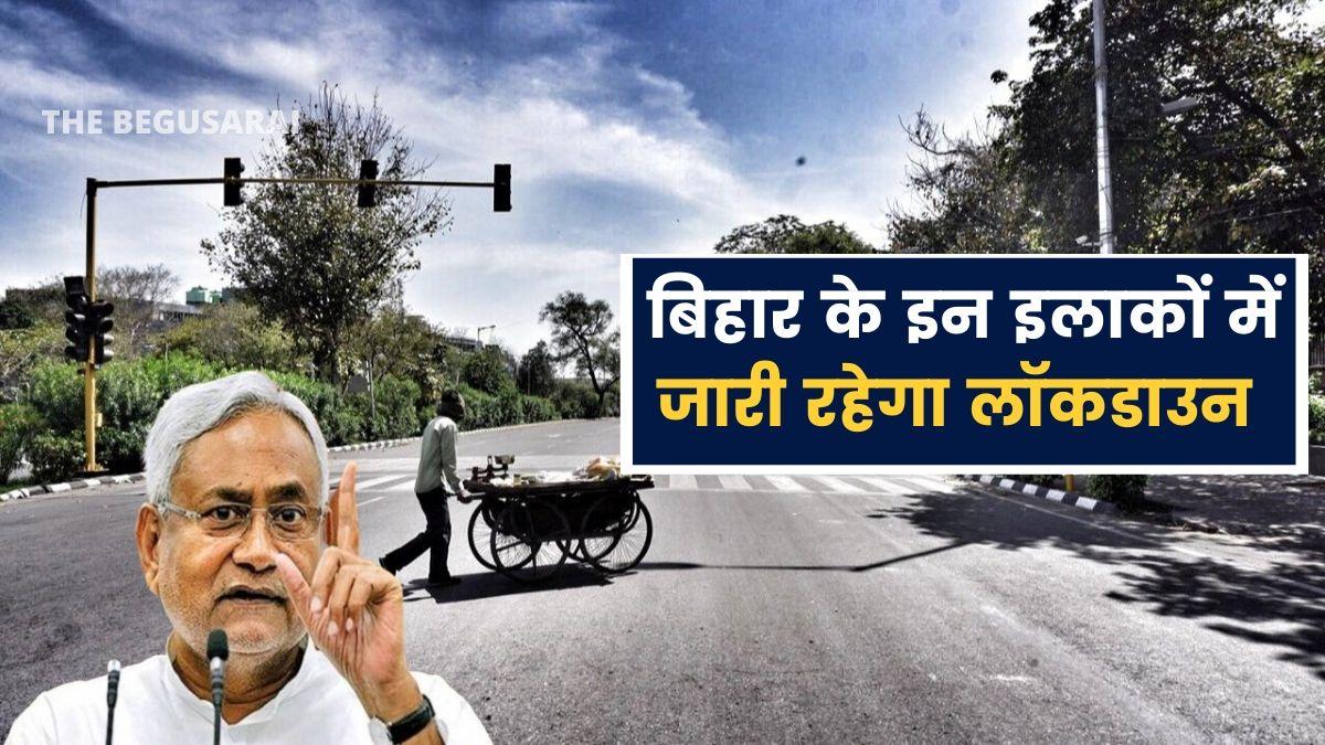 Nitish Kumar Lock down in bihar