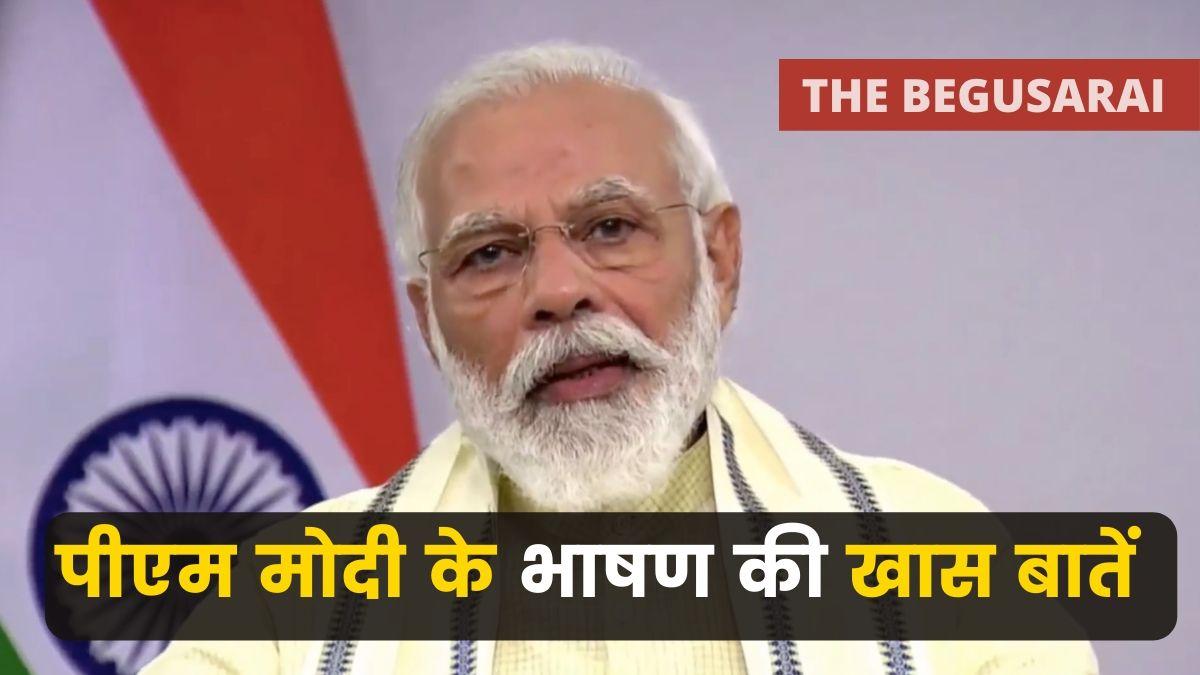 PM Modi Address to Nation