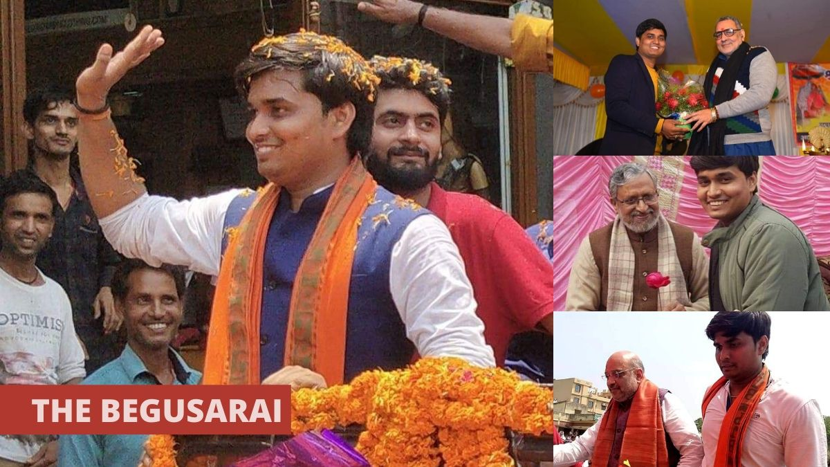 Shubham-Kumar-BJP-Begusarai