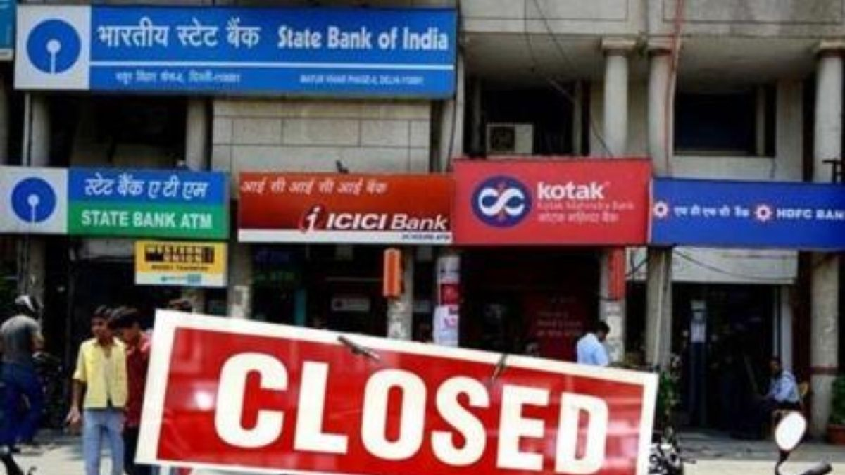 Bank Closed August
