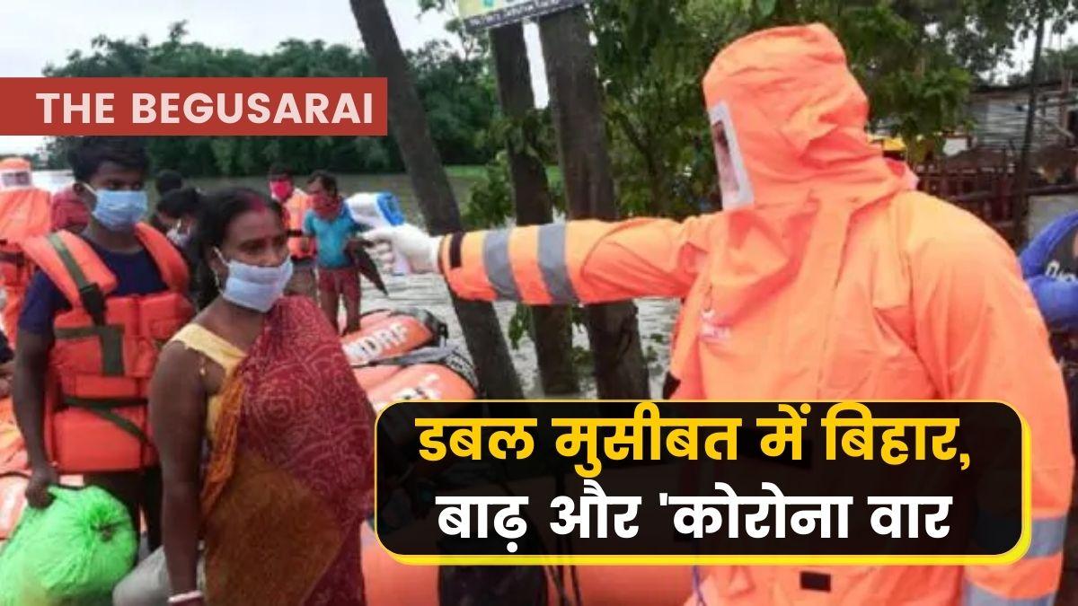 Bihar Flood and Corona