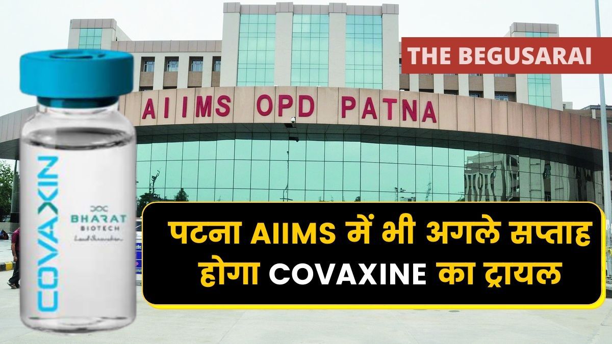 COVAXIN TRIAL PATNA AIMS