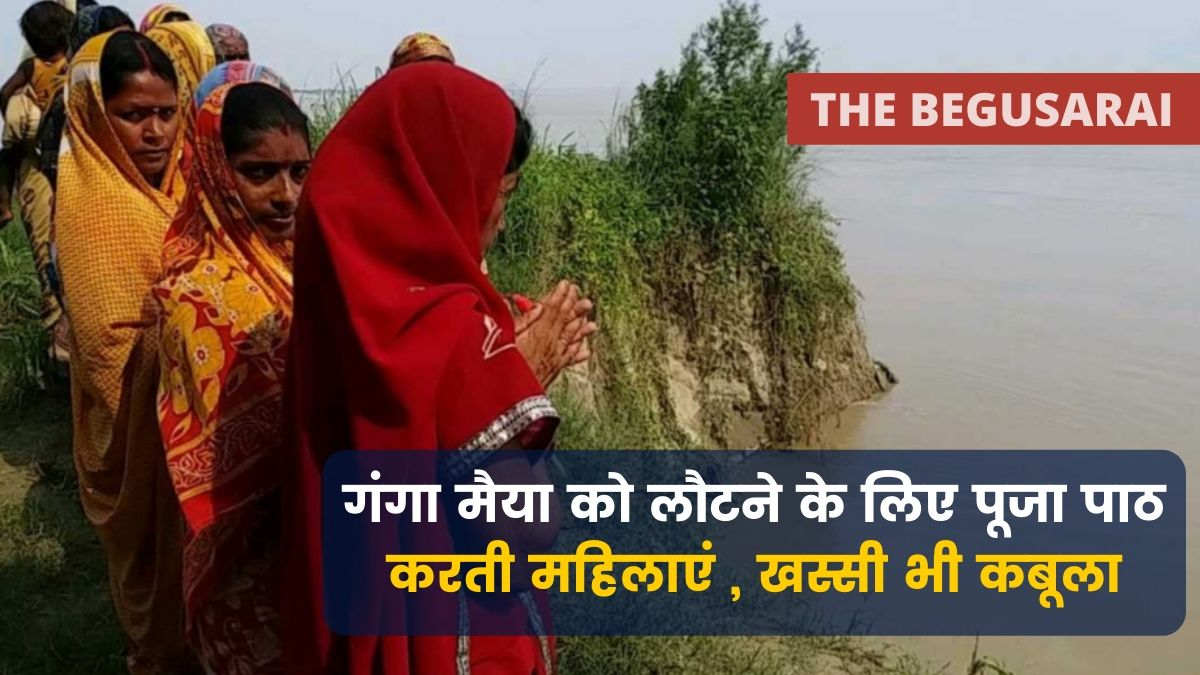 Ganga river in the Chittanore village of Begusarai, half kilometer has been dug up