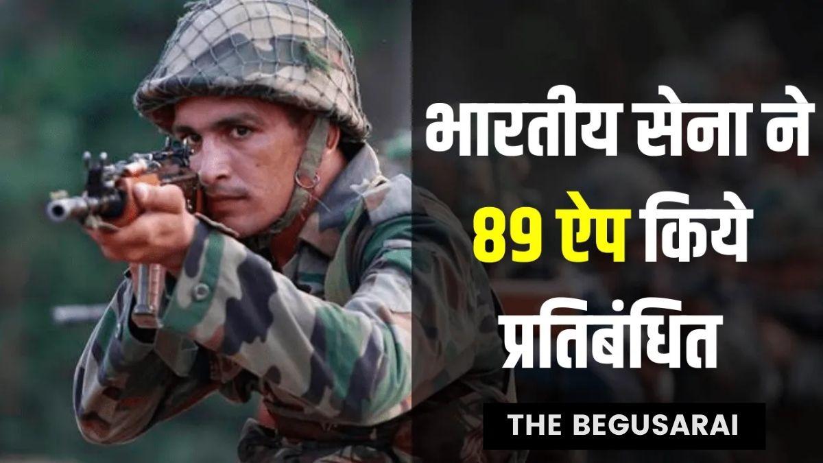 India Army BAn