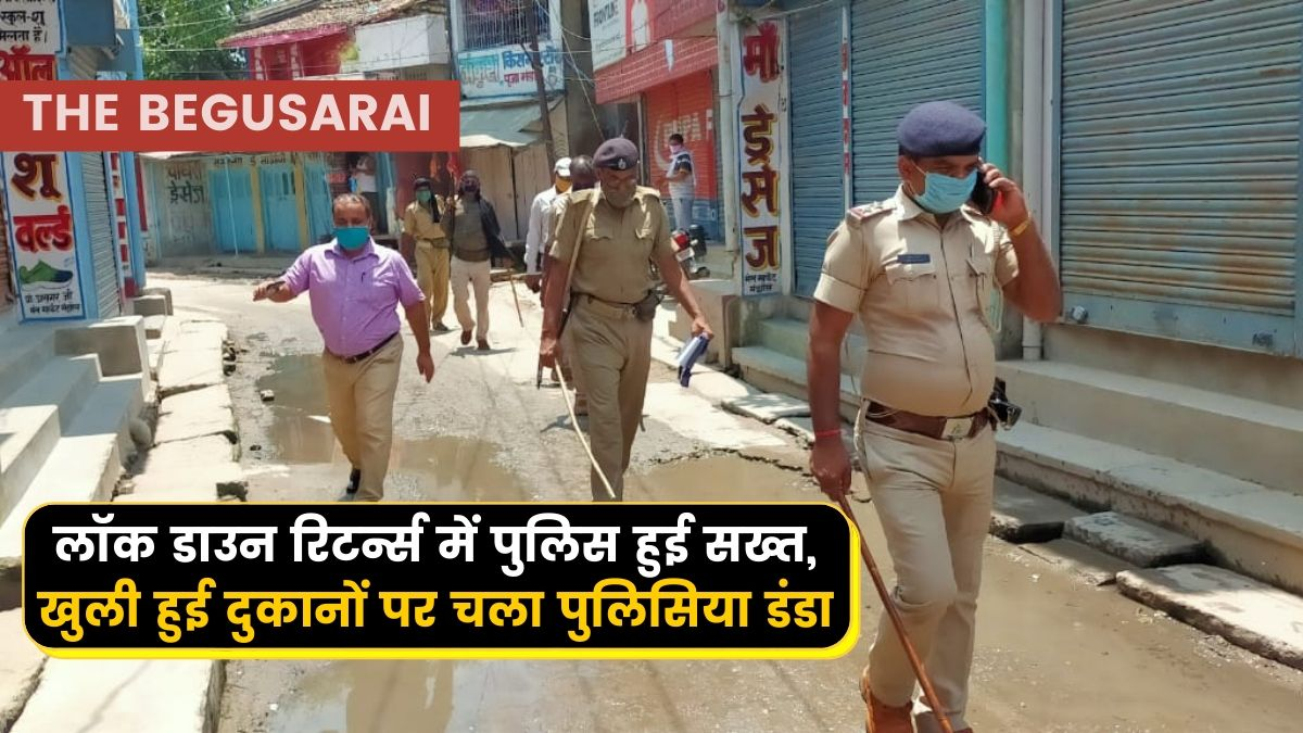 Police became strict in lock down returns, shops were closed by chopping sticks