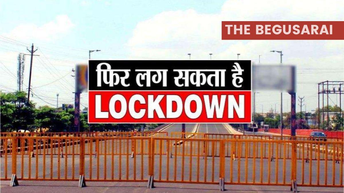 Lockdown again in bihar