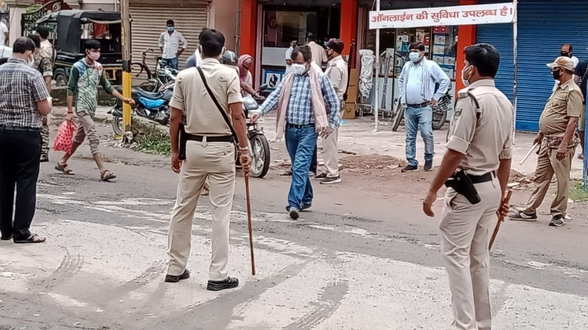 Mask Checking By Begusarai Police