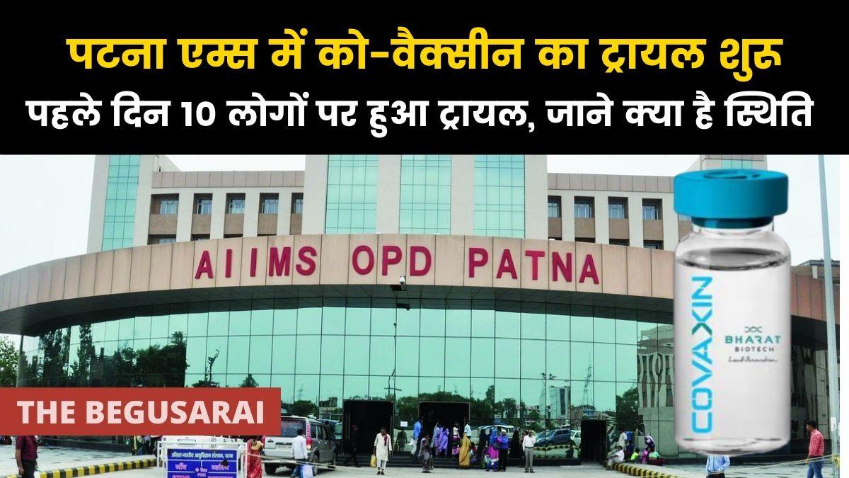 Patna AIIMS COVID 19