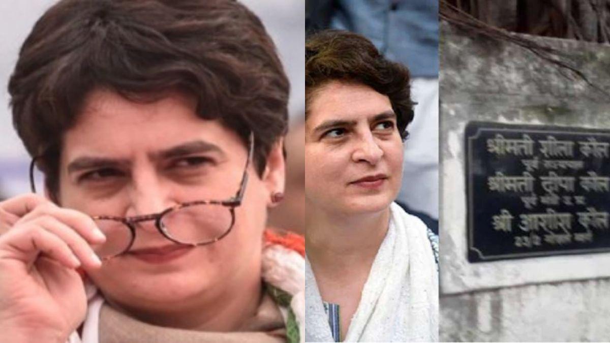 Priyanka Gandhi Hose