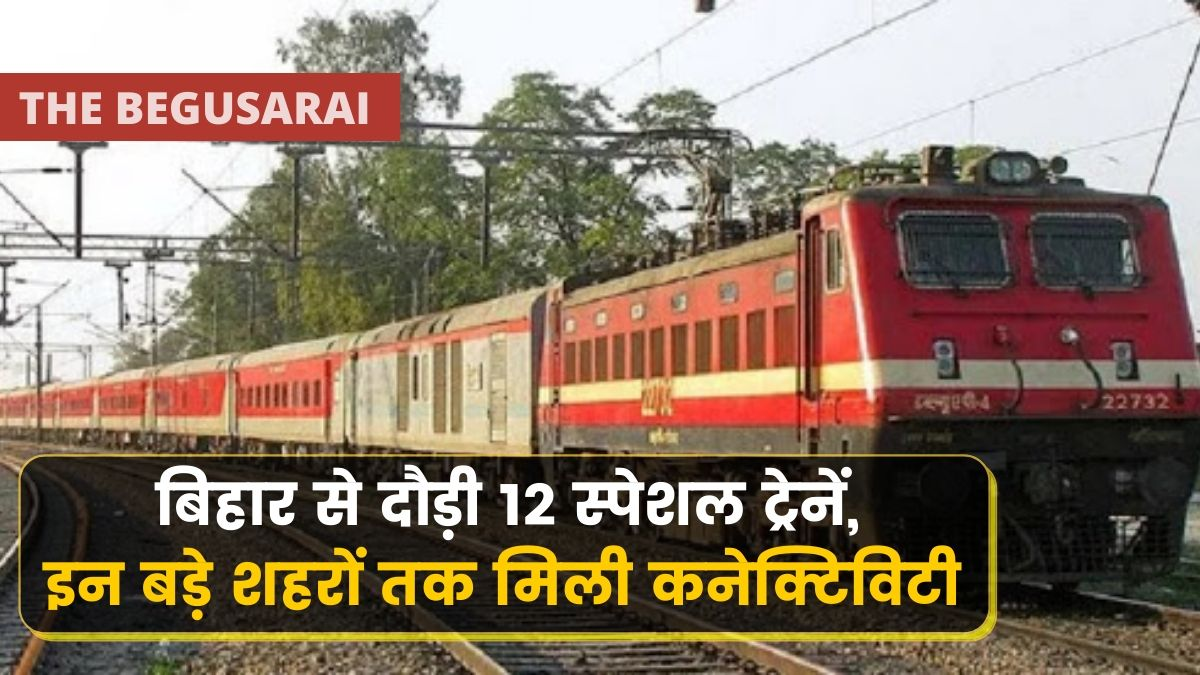 Railway Bihar