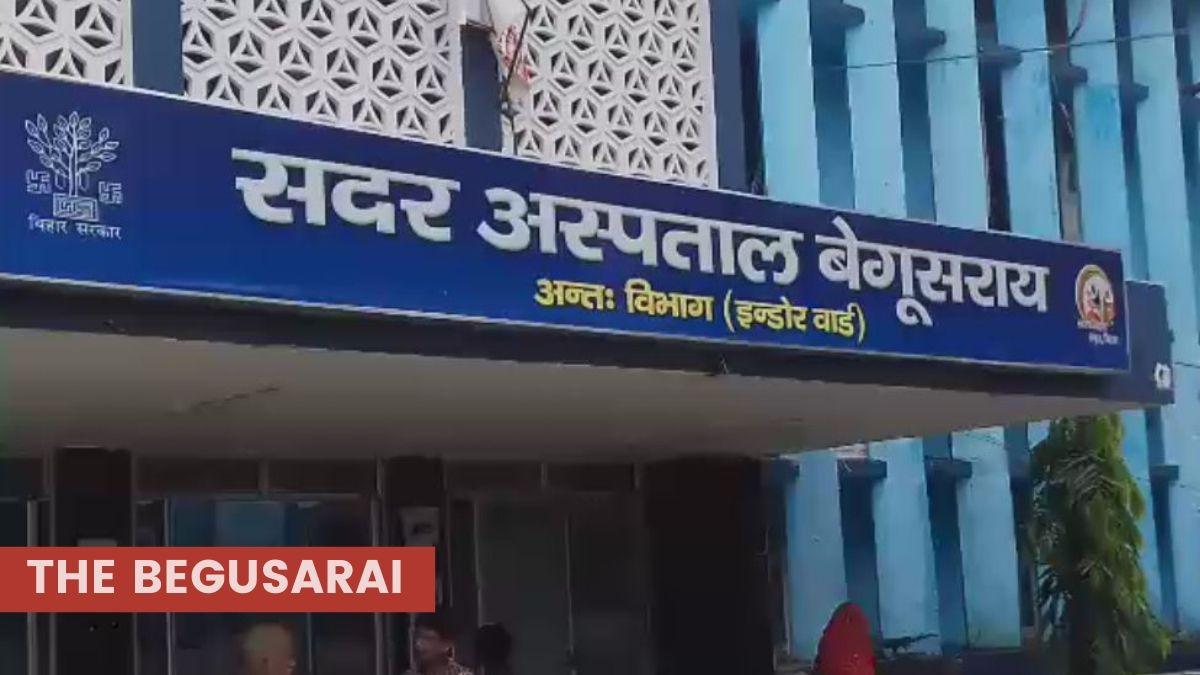 Sadar Hospital Begusarai