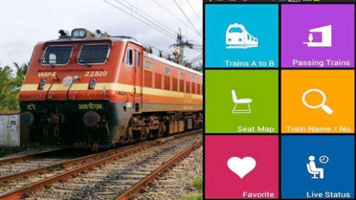 Samistipur Railway
