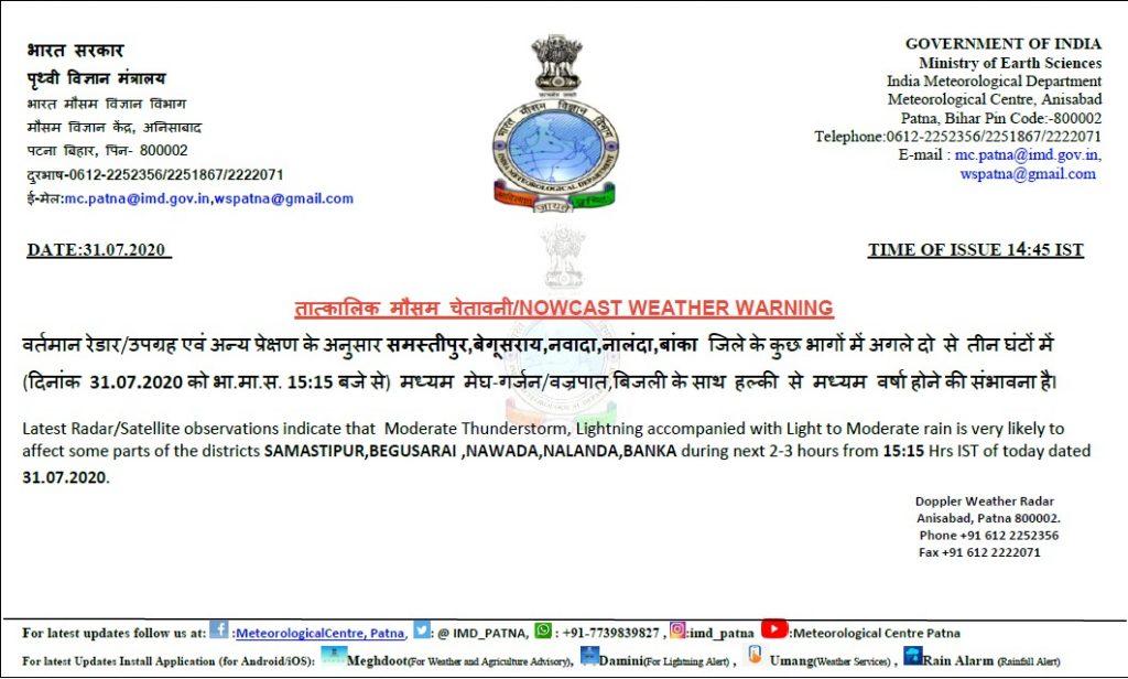 Weather-Alert-Begusarai-2