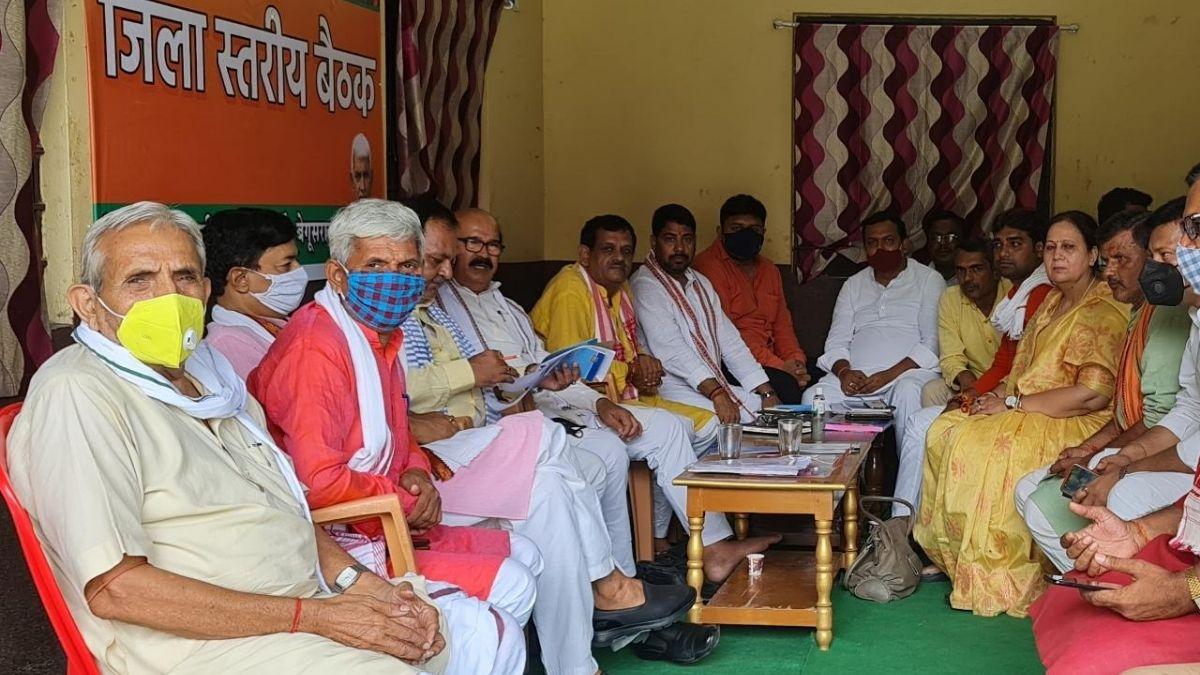 Begusarai BJP