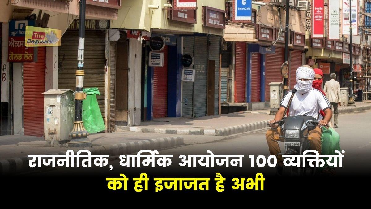 Bihar Guidelines