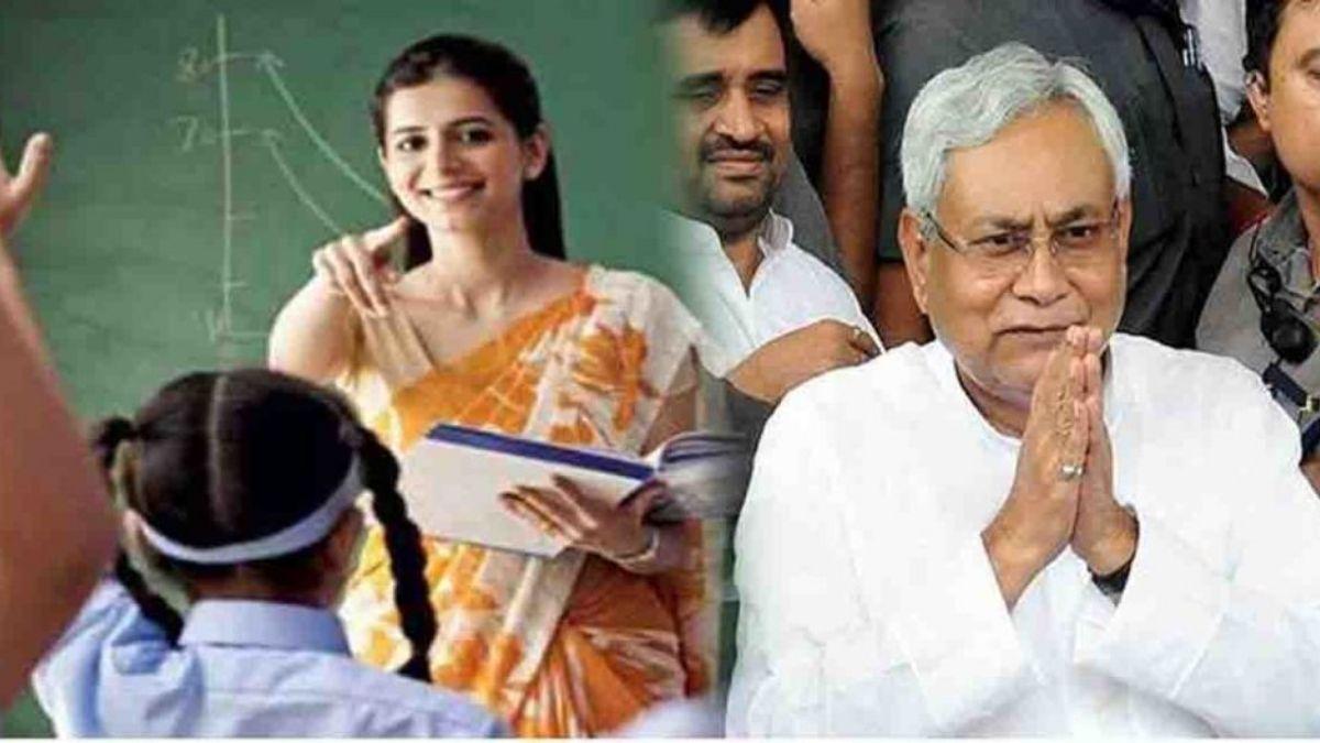 Bihar Teacher news