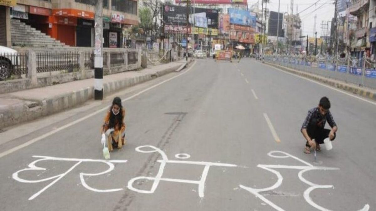 Bihar Total Lockdown news