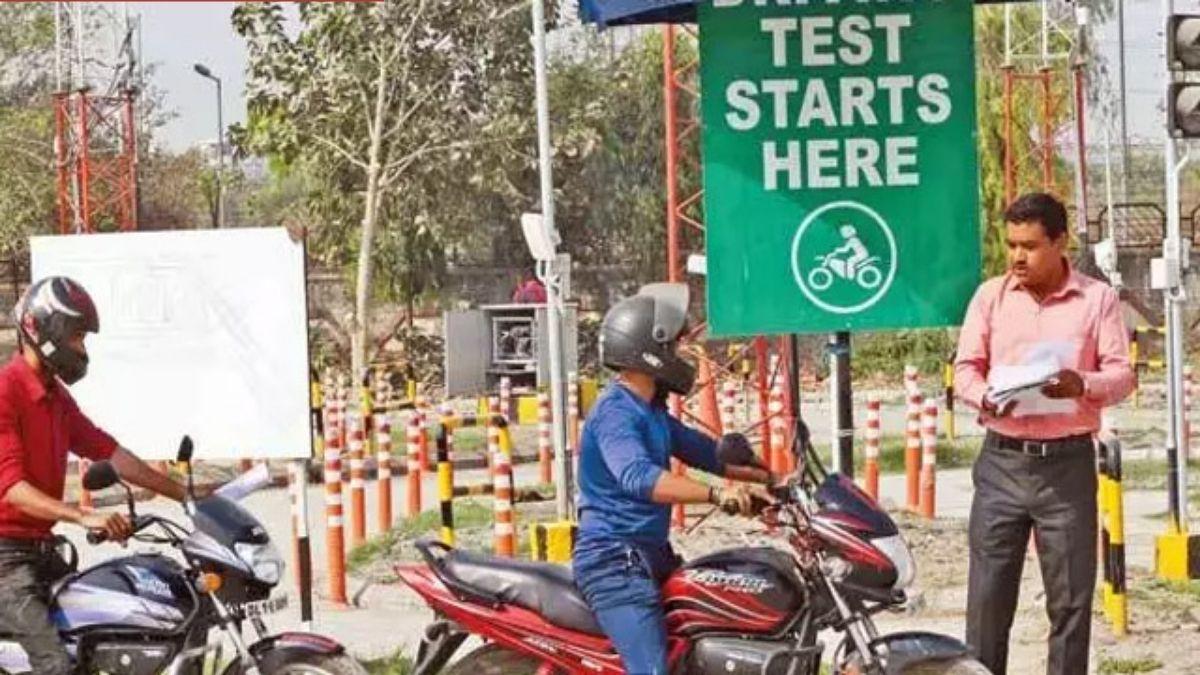 DRIVING TEST PROCESS BIHAR