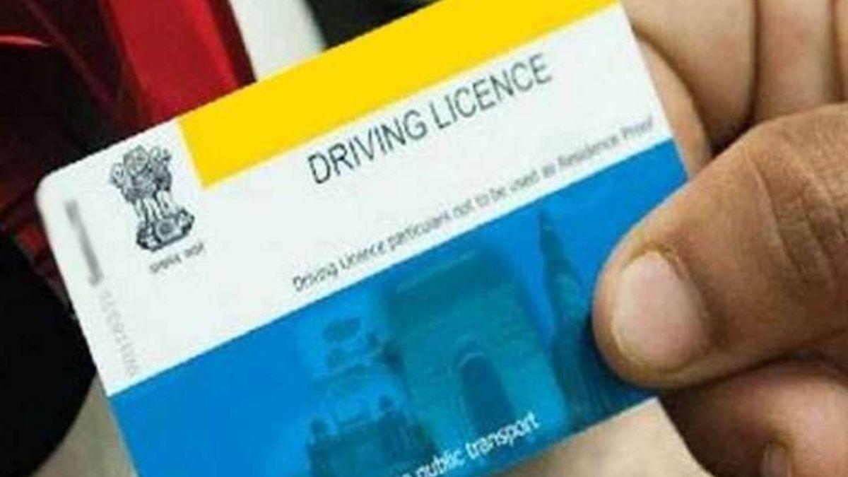 Driving Licence Bihar Govt