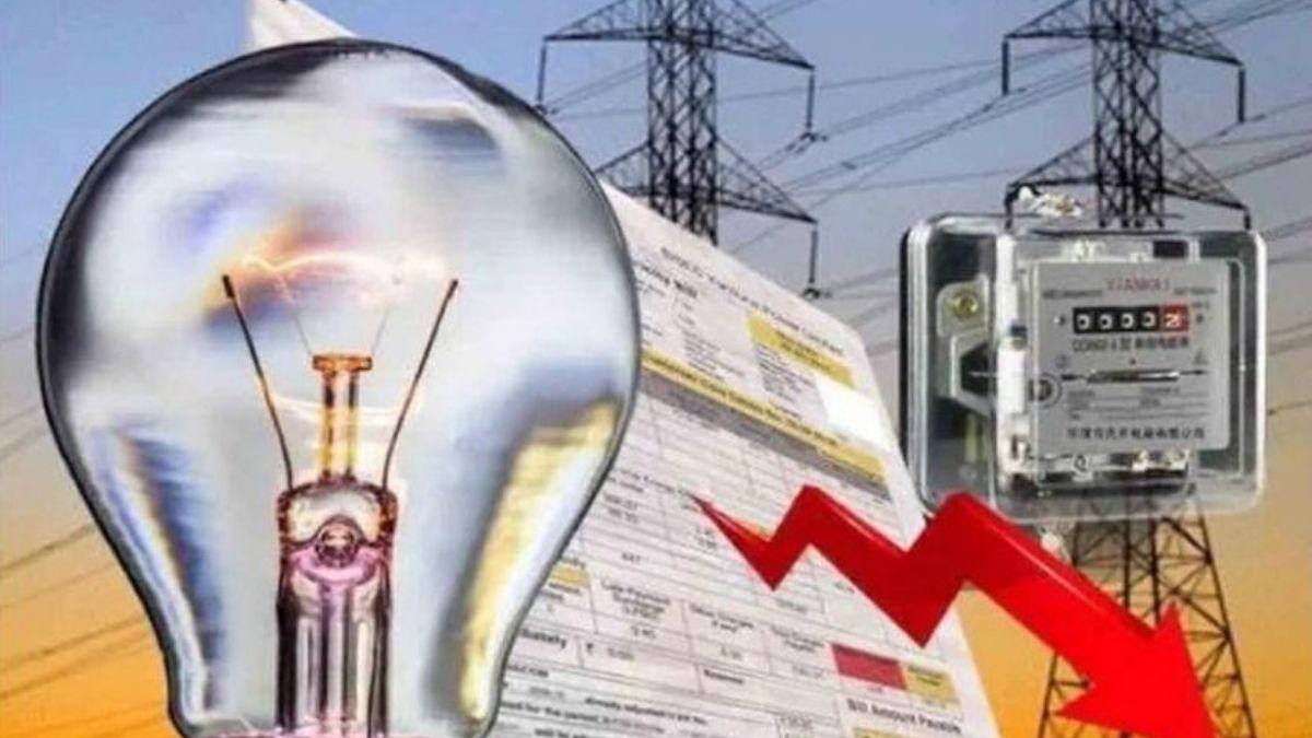 Electricity Gul