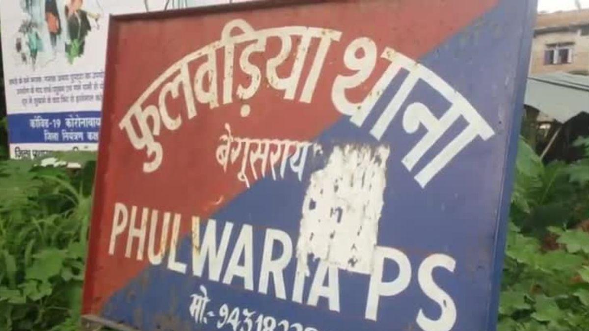 Fhulwararia Thana