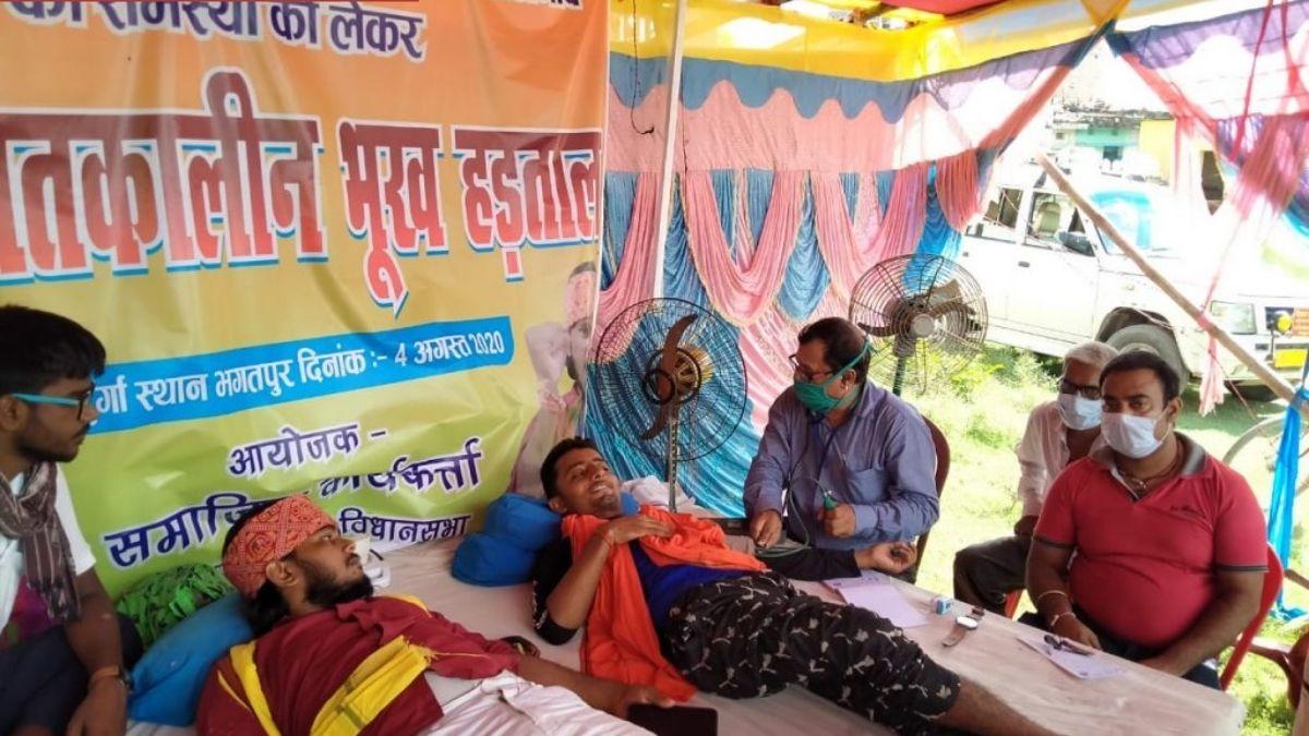 Hunger Strike Balia