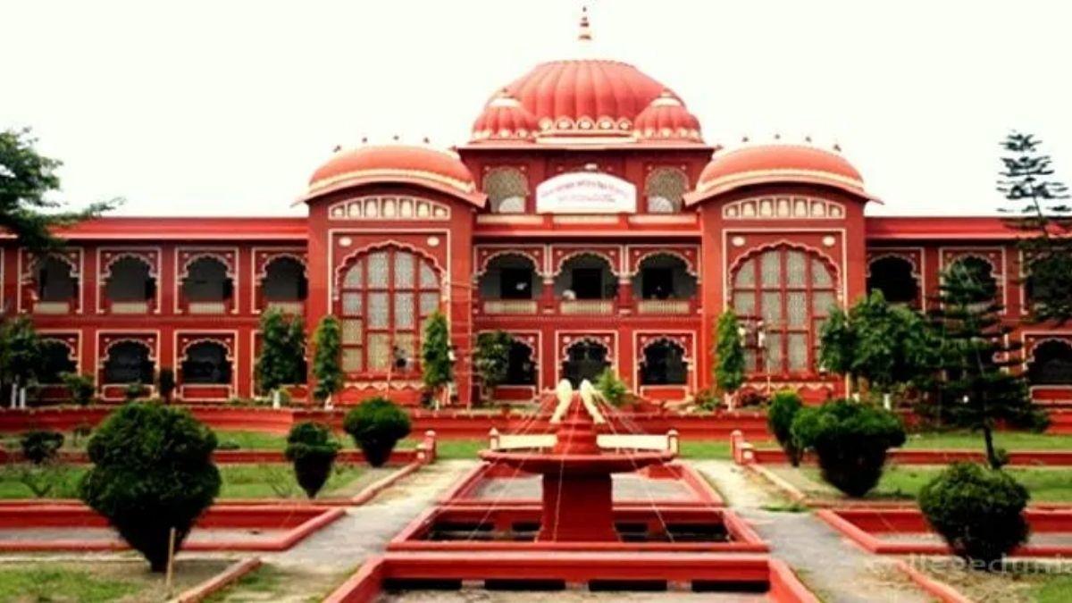 LMNU Dharbhanga