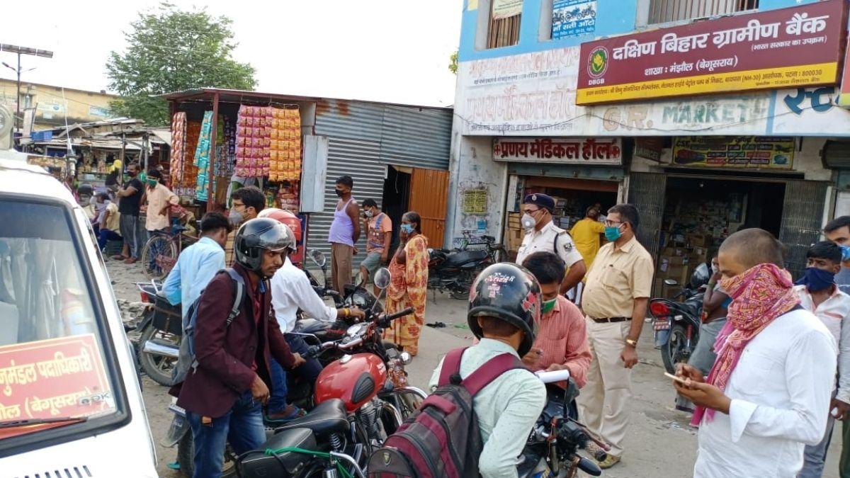 Mask Checking Manjhaul